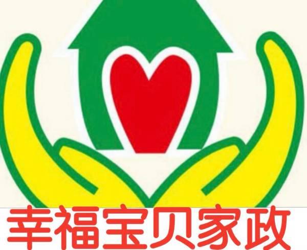 深圳幸福宝贝母婴服务有限公司
