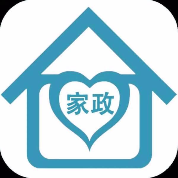 安鑫家政服务公司