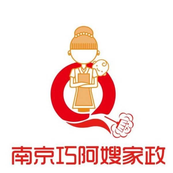 南京江宁巧阿嫂家政服务公司