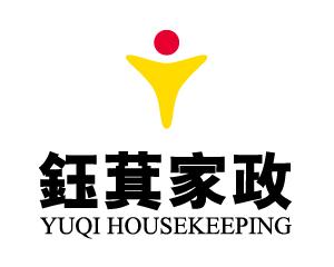 重庆钰萁家政服务中心