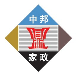 鞍山中邦家政四海店