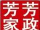 淮南芳芳合乐彩票app下载