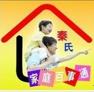 镇江秦氏合乐彩票app下载