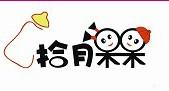 咸宁拾月果果母婴护理有限公司
