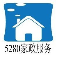 四平辽河区(孤家子)5280家政