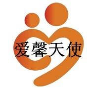 泰安北京爱馨天使专业催乳月子发汗