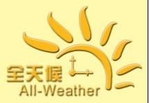 青岛全天候家政服务有限公司