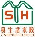 深圳市易生活家政服务有限公司