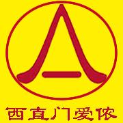 北京爱侬养老服务股份有限公司海淀