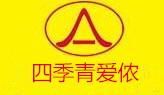 北京爱侬家政有限责任公司