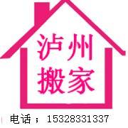 泸州红运合乐彩票app下载