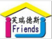 重庆芙瑞德斯家政服务有限公司