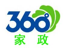 360°家政服务有限公司