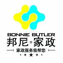 郑州邦尼家政服务有限公司