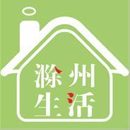 滁州掌上生活家政服务有限公司