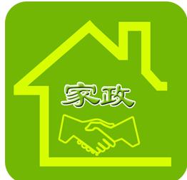 湛江市霞山区乐奇社区家政服务公司