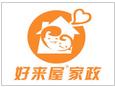 锦州好来屋合乐彩票app下载