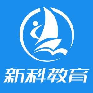 江阴新科教育