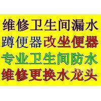 太原市惠民疏通打孔安装水电暖卫浴