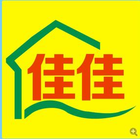洛阳市洛龙区佳佳家政服务部