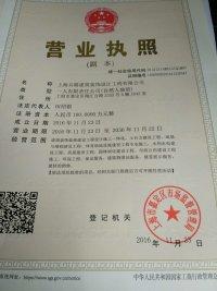 上海兵路建筑装饰设计工程有限公司