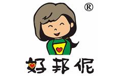 淮南好邦伲家政服务有限公司