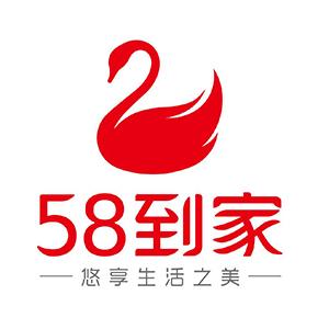 58到家家政服务有限公司