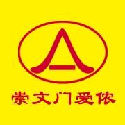 北京爱侬养老科技发展股份有限公司