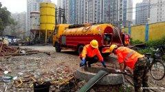 北京保侍洁清洁服务有限公司